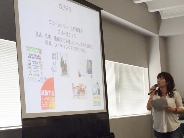 JAF_Seminar_01